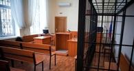 В Омске состоится суд над бывшими региональными министрами Фоминой и Илюшиным