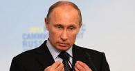 «Сила России — внутри»: Владимир Путин обратился к новой Госдуме словами имперского реформатора