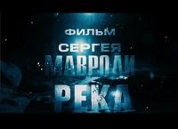 Фильм ужасов от Мавроди получил награду за развитие жанра