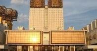 РАН рассчитывает получить 4,5 млрд рублей на исследования