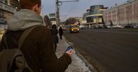 Зима близко: в Омске пассажирский транспорт готовят к холодам
