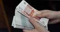 Омская пенсионерка отдала мошенникам 350 тысяч рублей