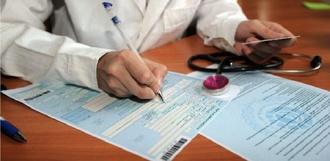 В Омске будут судить терапевта за продажу больничных