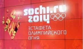 Олимпийский факел «прибежит» в Омскую область не раньше 9 декабря