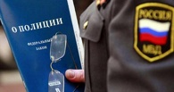 В Омской области хулиганы избили полицейского