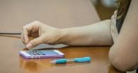 Никаких Skype и Gmail: госслужащим запретят пользоваться иностранными приложениями