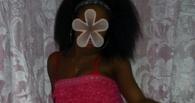 Омское УФМС депортировало проститутку из Нигерии