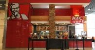 В Омске из KFC украли кассовый аппарат с деньгами внутри