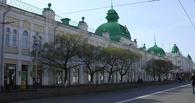 «Омск, держись!»: Блогер Варламов защищает Любинский проспект от бизнесменов
