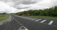 Дорогу на Черлак сделают за 35 миллионов рублей