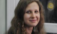 Активистка Pussy Riot Мария Алехина вышла на свободу