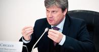 Синдеев покидает омскую РЭК, чтобы стать советником губернатора