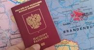 ЕС пообещал не мешать въезду в Европу простых россиян