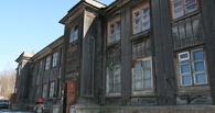 Мэрия Омска пойдет под суд за отказ проверять ветхие дома