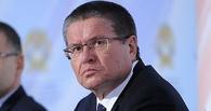 Министр экономического развития Улюкаев задержан при получении взятки в долларах