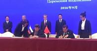 Омск намерен в два раза увеличить товарооборот с Китаем