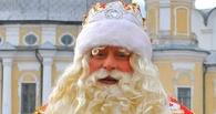 Дед Мороз пообещал наколдовать в Омске метро