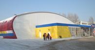 В Омске состоялось официальное открытие катка на Бархатовой (фото)
