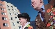 Ветерана ВОВ в Омкой области получат по 1,2 млн на жилье