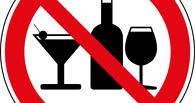 За день в Омской области изъяли 34 литра незаконного алкоголя и задержали 141 пьяницу