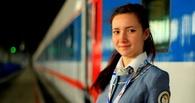 Омские студенты предпочитают работать проводниками в поездах до Москвы