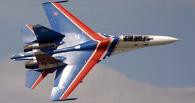 Российский истребитель второй раз за неделю перехватил самолет-разведчик Военно-воздушных сил США