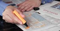 Уровень безработицы в Омской области перевалил за 7%