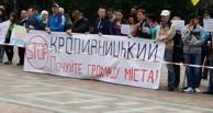Жительница Омска поехала в Украину для участия в митинге против переименования городов