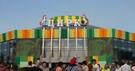 Шоу в честь открытия омского цирка отложили