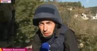 Корреспондент «Первого канала» Михаил Акинченко проводит отпуск в Анапе в компании экс-омичей