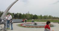 Мэрия Омска планирует защищать Парк Победы от застройщиков