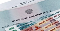 С омских неплательщиков за капремонт через суд взыскали первые 6 000 рублей