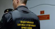 В Омске за взятку попал на скамью подсудимых судебный пристав