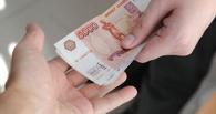 В Омске стали в 4 раза чаще брать взятки