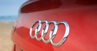 Уроки химии: Audi научились делать солярку из воздуха