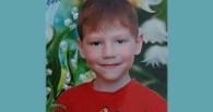 В Омской области разыскивают пропавшего 7-летнего мальчика