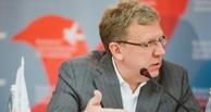 Алексей Кудрин согласился работать в экспертном совете при президенте