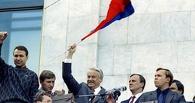 День флага России: для омичей приготовили фотосессии и флешмоб