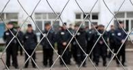 В Омске сотрудника колонии будут судить за взятку канцелярией