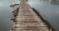 В Омске может появиться еще один мост через Иртыш