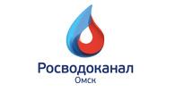 Более 700 засоров устранил «Росводоканал Омск» в первом квартале