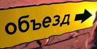 Три дня на Левом берегу Омска будет перекрыто движение транспорта
