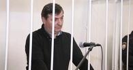 Завершено расследование в отношении бывшего замглавы Омской области