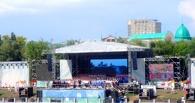 День города Омска торжественно открыли на набережной Оми