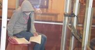 За участие в тройном убийстве экс-секретаря омского суда Смаглюк посадили на 11 лет