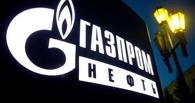 В омском политехе открылась кафедра «Газпром нефти»