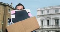 «Ростех» уволит каждого второго управленца