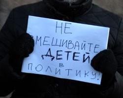 """Не согласных с законом """"Димы Яковлева"""" отправляют в автозаки"""