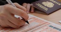 Омские школьники будут сдавать ЕГЭ по новым правилам