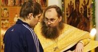 Священник направит омских должников на путь истинный